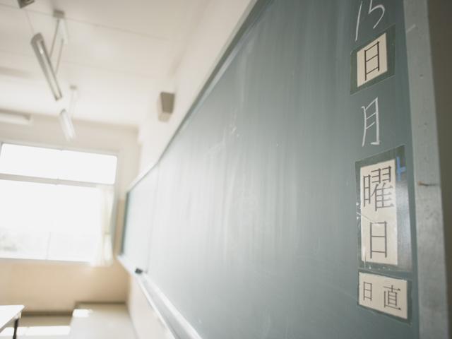 平成31年度の募集について(新入学)のイメージ